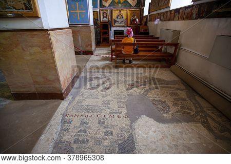 Madaba, Jordan 04/02/2010: Interior Of  Greek Orthodox Church Of St. George, Famous For Its Extensiv
