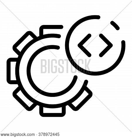 Operating System Gear Program Icon. Outline Operating System Gear Program Vector Icon For Web Design