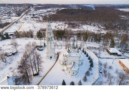 View Of The Ancient Transfiguration Cathedral On A January Day (aerial Photography). Sudislavl. Kost
