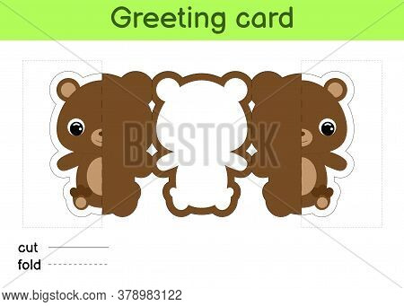 Cute Bear Fold-a-long Greeting Card Template. Great For Birthdays, Baby Showers, Themed Parties. Pri