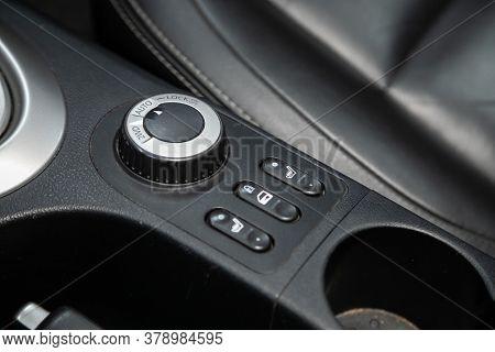 Novosibirsk/ Russia - July 18 2020: Nissan Qashgai, Close Up 2wd, Auto, Lock  Button Switches Contro
