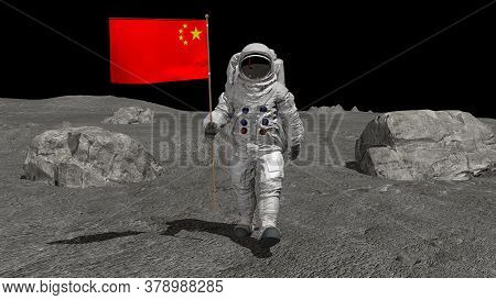 Astronaut Walking On The Moon With Chinese Flag. Cg Animation. Some Elements Of This Video Furnished