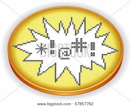 Expletives Cross Stitch Embroidery, Sewing Hoop