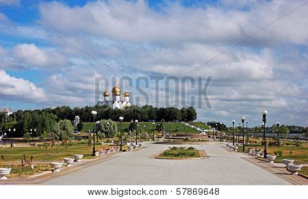 Russian Orthodox church and a public park