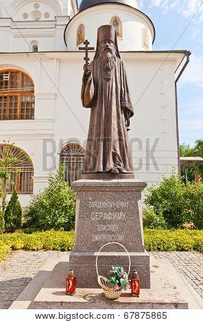 Sculpture Of Bishop Seraphim
