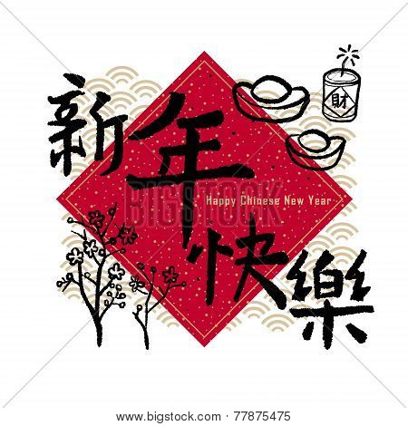 Chinese Festival Couplets