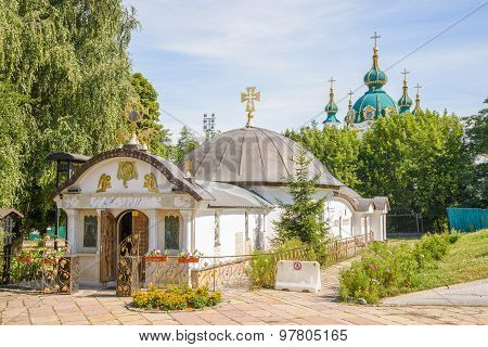 Church Of St. Nicholas Of Myra, In Kiev