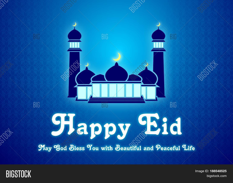 Eid Mubarak Ramadan Image Photo Free Trial Bigstock