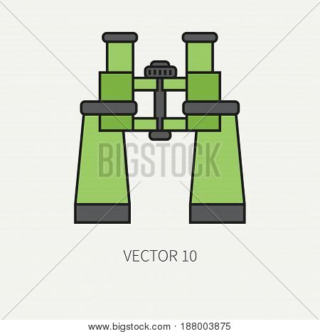 Line flat color vector military icon - army binoculars. Army equipment and weapons. Cartoon style. Assault. Soldiers. Armament. Ammunition. Vector illustration and element for your design , wallpaper.