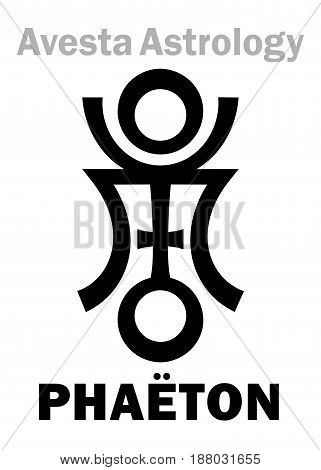 Astrology Alphabet: PHAËTON (Faridon/Fereydun/Thraetaona), Avestian vedic astral planet. Hieroglyphics character sign (single symbol).
