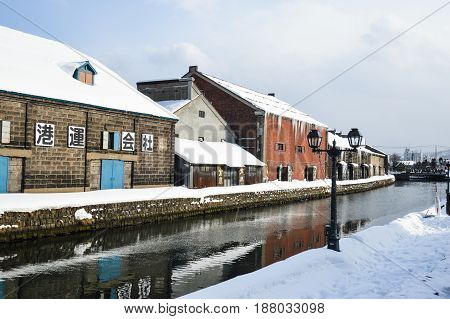 Winter scene of warehouse in Otaru canal, Hokkaido, Japan.