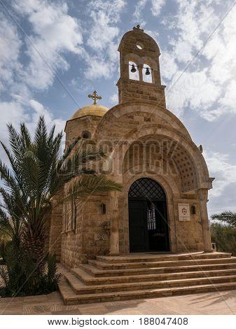 The Greek Orthodox Church of John the Baptist at Bethany on the Jordan River