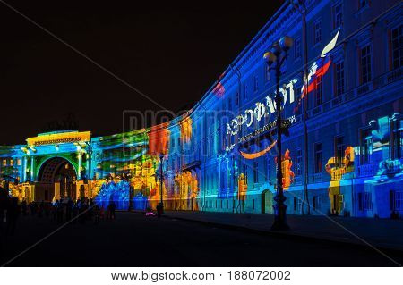 SAINT- PETERSBURG RUSSIA - DECEMBER 27 2015: Light show on Palace square in the New Year Eve Saint Petersburg Russia