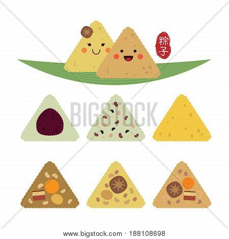 Cute cartoon rice dumpling with bamboo leaf. Set of rice dumpling with different ingredient filling isolated on white. Vector illustration. (translation: rice dumpling)