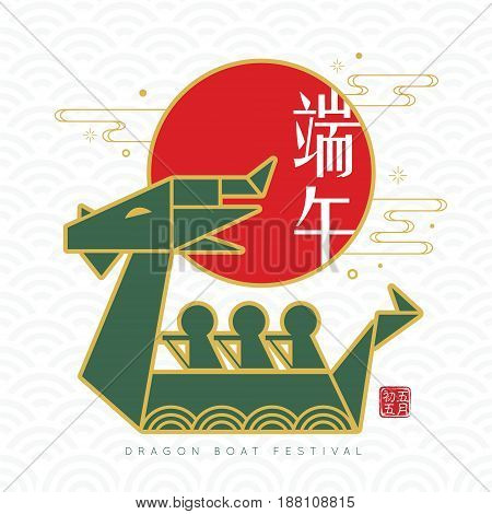 Dragon boat festival greeting card template. Symbol of dragon boat racing. (translation: dragon boat festival, 5th may chinese calendar)