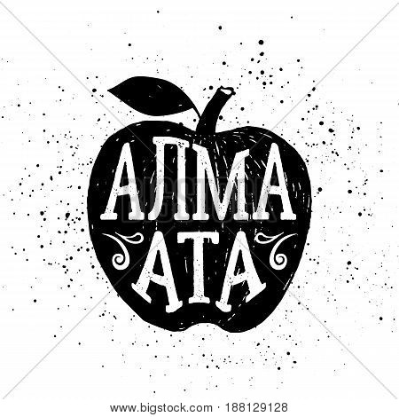 Hand drawn badge with apple textured vector illustration and