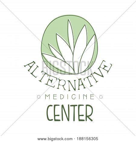 Alternative medicine center logo symbol vector Illustration for business emblem, badge for yoga studio, homeopathy, holistic medicine center
