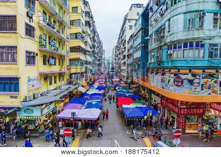 HONG KONG CHINA - APRIL 24: This is a view of a Fa Yuen street market a local street market and popular travel destination in the Mong Kok area of Kowloon on April 24 2017 in Hong Kong