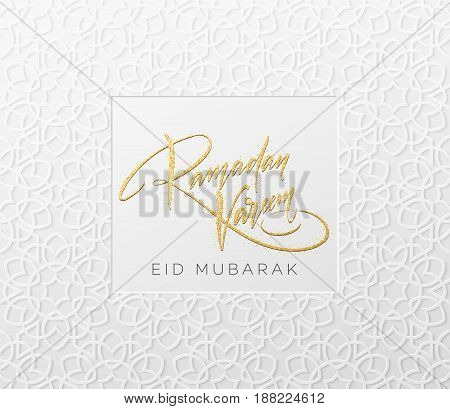 Gold glitter Lettering Ramadan Kareem on the Arabic girish seamless pattern. Background for festive design. Vector illustration EPS10