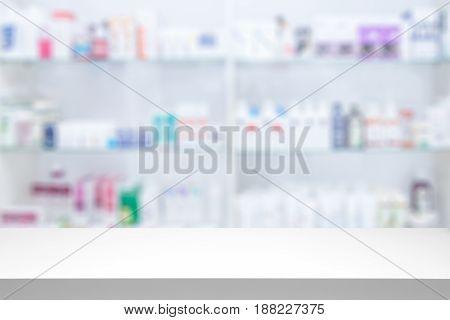 Fuzzy the shelf pharmacy. Medications in a pharmacy.
