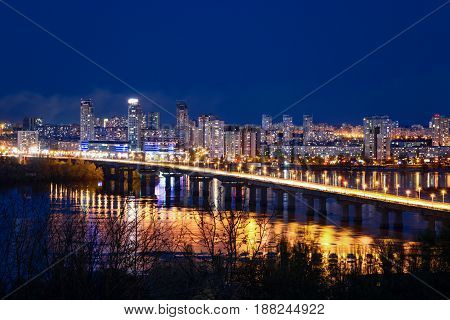 Paton Bridge View and Landscape of Night Kyiv
