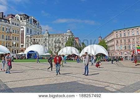 KYIV, UKRAINE - MAY 01, 2017: Fan zone for international song competition Eurovision-2017 on Sofia square in Kyiv