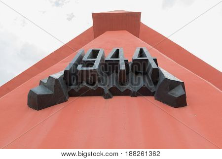 1944 black symbol on the red wall, bottom view