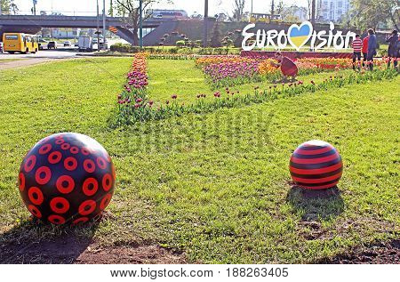 KYIV, UKRAINE - MAY 1, 2017: Official logo of Eurovision Song Contest 2017 and beeads on Brovarsky Avenue