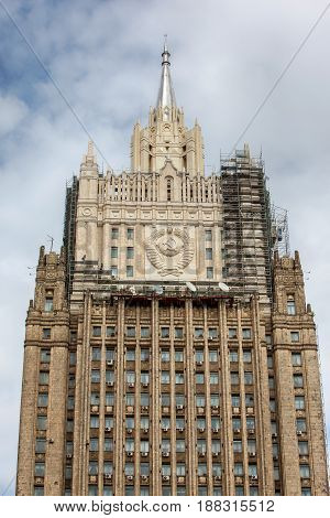 Ministry of Foreign Affairs buiding in Moscow Russia