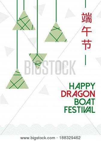 Chinese characters translation: Dragon Boat Festival. Holiday cart with orient ornament.