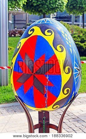 KYIV, UKRAINE - MAY 01, 2017: Painted egg. Street festival of large Easter eggs on Sofievskaya Square