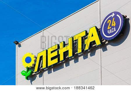 Samara Russia - May 26 2017: Emblem of the supermarket Lenta against the blue sky. Lenta is one of the largest retail chains in Russia