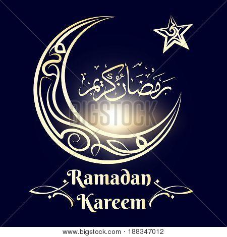 Ramadan Kareem poster with golden flash, moon, star and arabic callygraphy. Vector illustration