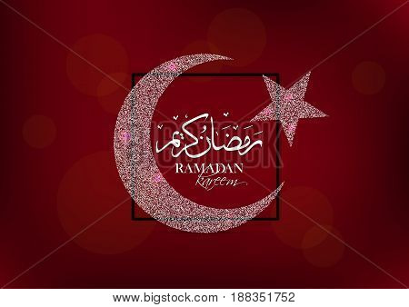 Ramadan Kareem Design Background. Silver Moon And Arabic Calligraphy. Vector Illustration for greeting card, poster and banner.