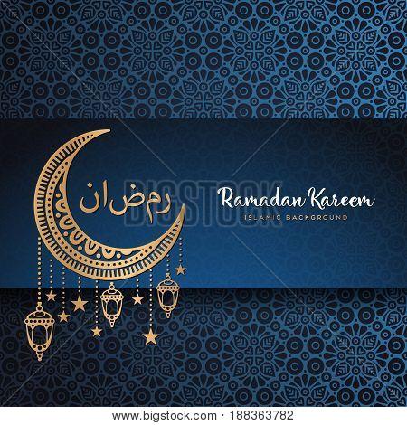 Month Ramadan greeting card with arabic calligraphy Ramadan Kareem. Islamic background half a month.