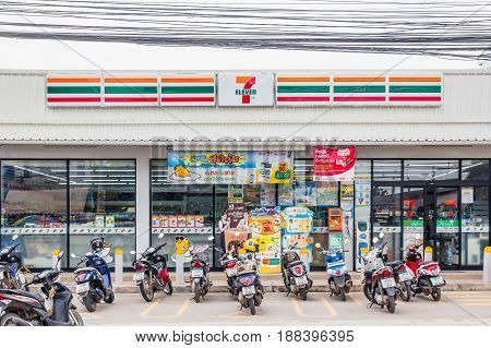 Nakhon Ratchasima THAILAND - May 18 2017 : 7-Eleven convenience store with largest number of outlets in Thailand.