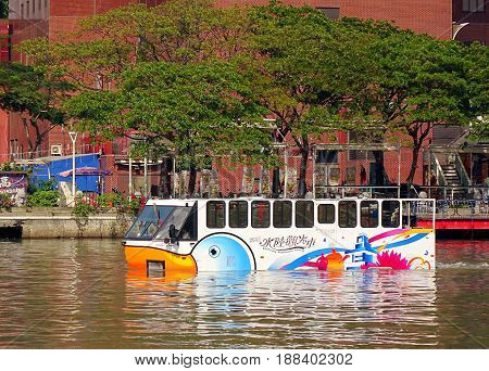 An Amphibious Tourist Bus In Taiwan