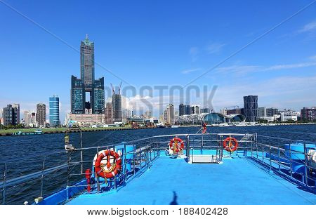 View Of Kaohsiung Waterfront