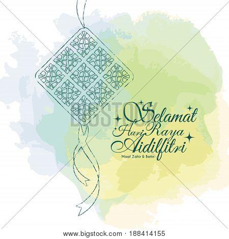 Hari Raya Aidilfitri greeting card template design. Hand drawn ketupat on vector watercolor background. (translation: Fasting Day of Celebration, I seek forgiveness, physically and spiritually)