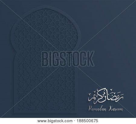 ramadan backgrounds vectorRamadan kareem arabic pattern background