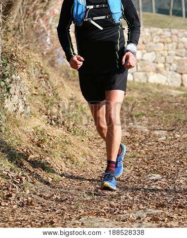 Man Running During An Outdoor Race