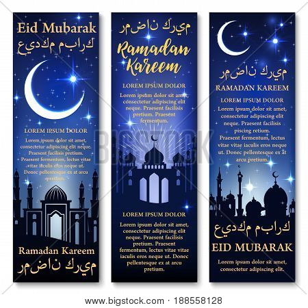 Eid Mubarak and Ramadan Kareem banners set for Muslim religious festival celebration greetings in Arabic calligraphy. Vector mosque in crescent moon and twinkling star for traditional Islamic holidays