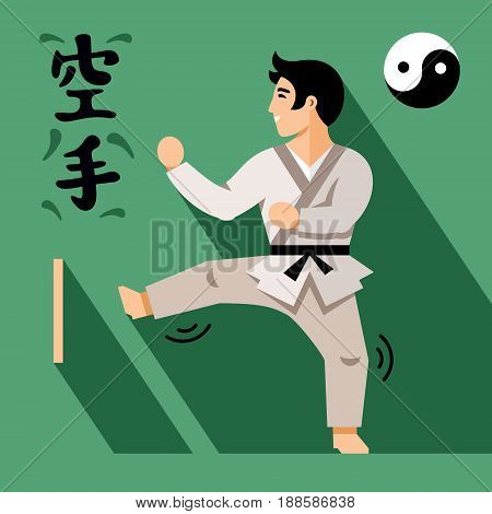 Athlete hit the wooden board. Isolated on a color Background