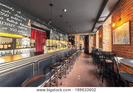 MOSCOW - AUGUST 2014: The interior of the wine bar