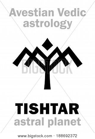 Astrology Alphabet: TISHTAR, 2nd Avestian vedic astral satellite of Earth. Hieroglyphics character sign (single symbol).