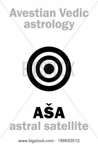 Astrology Alphabet: AŠA (Asha), IIIrd Avestian vedic astral satellite of Earth. Hieroglyphics character sign (single symbol).