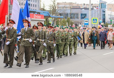 Kirishi, Russia - 9 May, The beginning of the motion of the action is an immortal regiment, 9 May, 2017. Preparation and conduct of the action Immortal regiment in small cities of Russia.