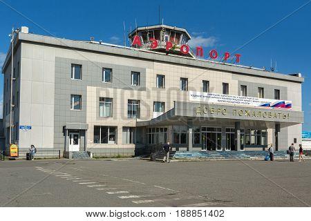 Kamchatka Peninsula, Russia - August 11, 2016: Airport Petropavlovsk Kamchatsky on the Kamchatka Peninsula.