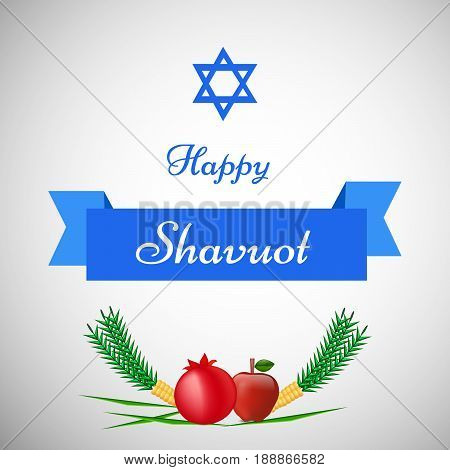 illustration of pomegranate Apple star with happy shavuot text