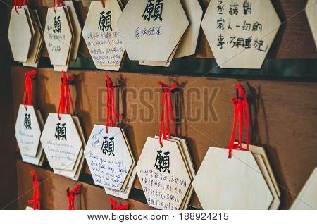 Wishing tree is ngong ping village, lantau island, hong kong, china.